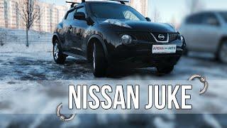 | Авто обзор на Nissan Juke | Почему его перестали продавать в России ?