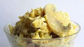 Салат с Курицей, Грибами и Орехами Кешью кулинарный видео рецепт