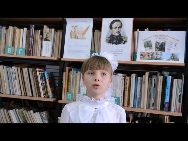 Изображение предпросмотра прочтения – КаринаКосицына читает отрывок изпроизведения «Бородино» М.Ю.Лермонтова