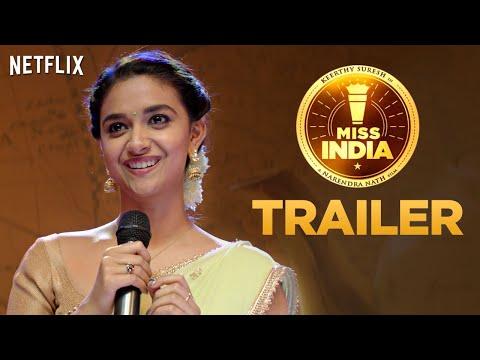 Miss India Malayalam Movie Trailer | Keerthy Suresh | S Thaman | Narendra Nath | Mahesh S Koneru