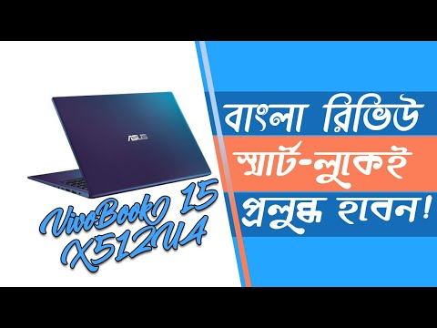 Hp 24 Touch All In One Pc Intel Core I3 1tb Hdd With Office Option On Qvc Youtube