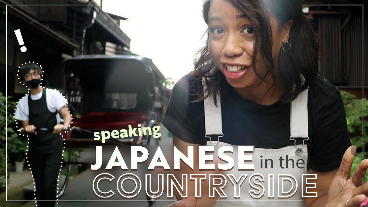 Speaking Japanese w/ Strangers Alone in the Countryside | HIDA TAKAYAMA