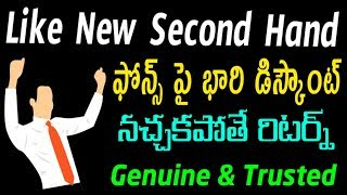 Like new second hand phones sale | best discounts on second phones | tekpedia