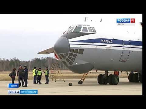 Россияне покидают Китай: помощь в вывозе туристов оказывает экипаж из Твери