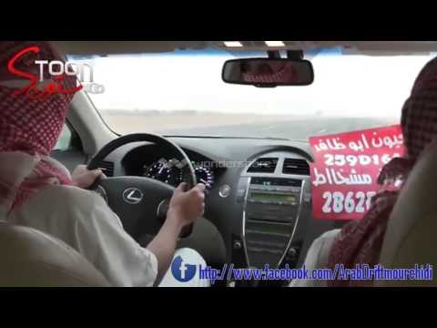 saudi drift inside view  240km/h