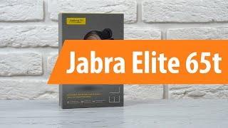 Розпакування навушників Jabra Elite 65t / Unboxing Jabra Elite 65t