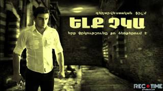 """ELQ CHKA""-soundtrack-No.1 ""Chasing"" Video"