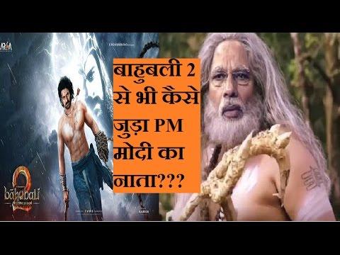 Relation between Baahubali 2 and PM...