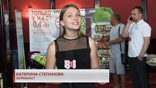 Новини Бізнес (21.06.2018) / 8 КАНАЛ