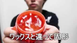 グリースを分かりやすくレビュー! 〜クールグリースR〜 thumbnail