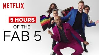 Dancing With The Fab Five | Queer Eye