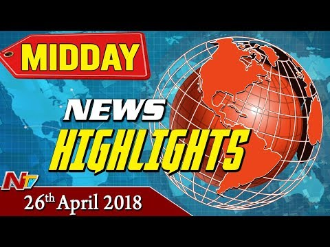 News 30/60 || Mid Day News Highlights ||...