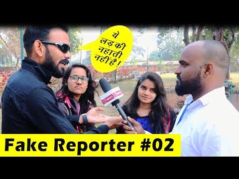 Fake Reporter Prank #02 | Ft. Zuber Khan Bhasad News | Fajita Tv