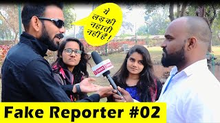 Fake Reporter Prank #02 | Ft. Zuber Khan Bhasad News | Fajita Tv