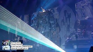 水樹奈々『NANA MIZUKI LIVE GALAXY』-GENESIS-/-FRONTIER- ダイジェスト映像