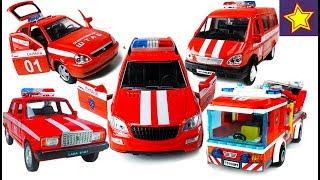 Про пожарные машинки для детей Все серии подряд Fire trucks & cars for kids