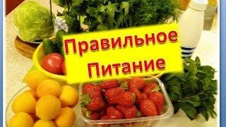 Диетический САЛАТ из овощей ПП рецепт