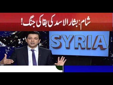 Syria: War for the Survival of Bashar al-Assad | @ Q