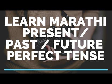 Learn marathi through english learn marathi online learn marathi learn marathi through english learn marathi online learn marathi from hindipresentpastfuture perfect tense in marathi ccuart Gallery