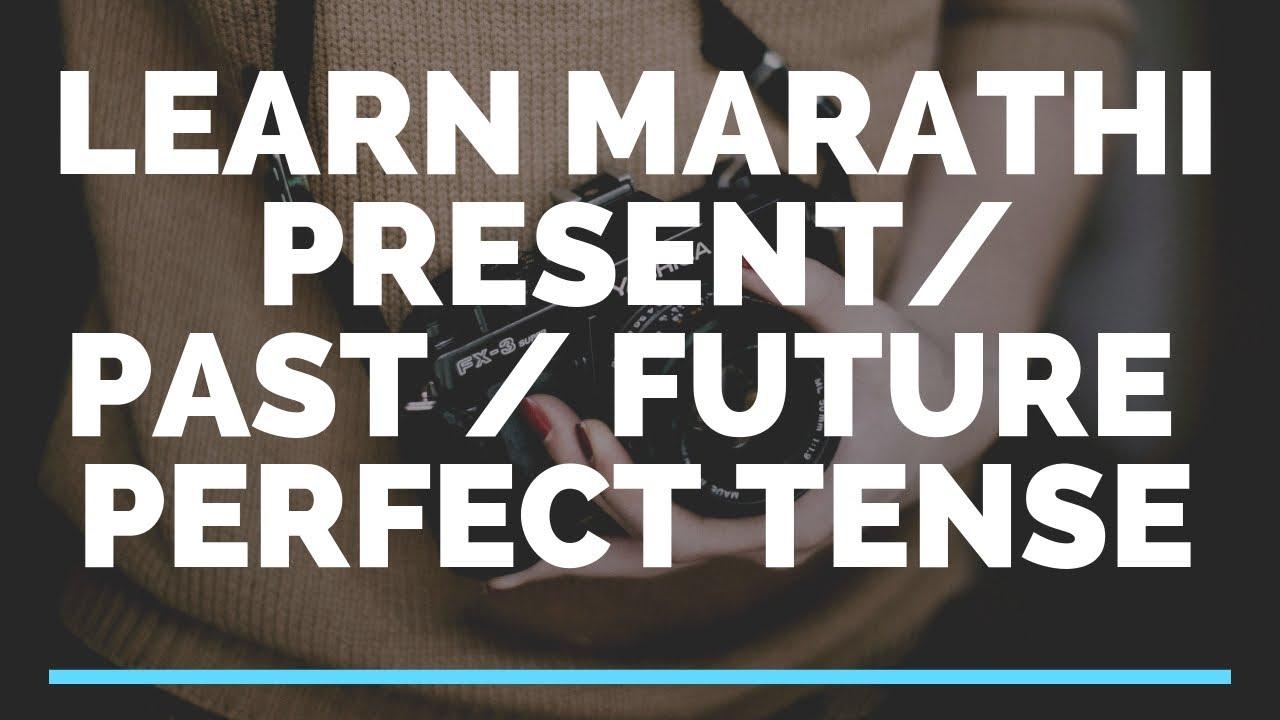 present past future perfect
