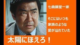 作曲:大野克夫 演奏:井上尭之バンド アレンジの違う愛のテーマを使い...