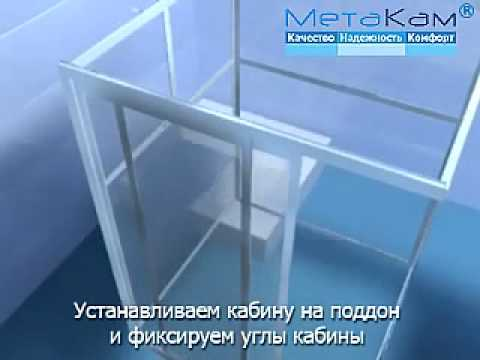 душевая кабина Artex Art-c1-79 инструкция по сборке - фото 7