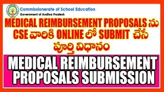 Https://amzn.to/2mmbjp9 how to submit medical reimbursement bills online see more useful videos click below link https://www./user/venkat444s/v...