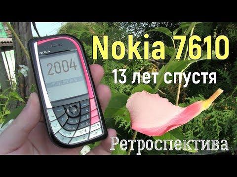 Nokia 7610 тринадцать лет спустя (2004) – ретроспектива