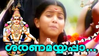 Download Hindi Video Songs - ശരണമയ്യപ്പാ | Ayyappa Devotional Songs Malayalam | Hindu Devotional Songs Malayalam