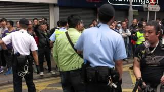Yuen Long 2015-03-01 Police Buttocks