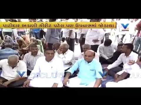 Alpesh Thakor at Mehsana for patidar youth dead issue | Vtv News