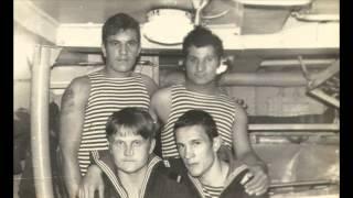 память о службе и дружбе морской