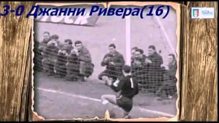 QWC 1966 Italy vs. Finland 6-1 (04.11.1964)