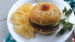 Burger || Bangladeshi style Burger || Snacks