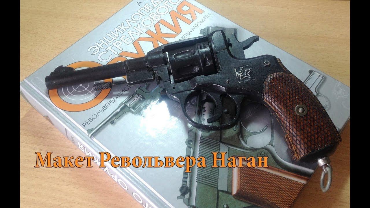 Кобура-Приклад Пистолета Стечкина | Мини-Обзор АПС+Кобура - YouTube