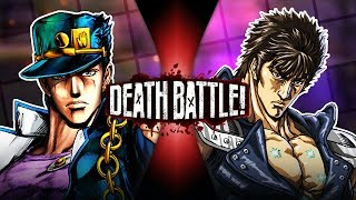 Jotaro VS Kenshiro (JoJo's Bizarre Adventure VS Fist of the North Star) | DEATH BATTLE!