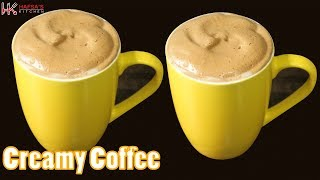 Jhaag wali Coffee - Creamy Coffee in 2 minutes - Easy Cappuccino Recipe