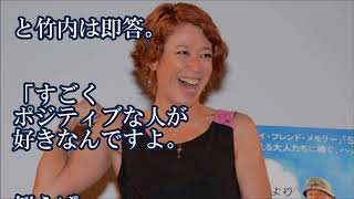 竹内涼真が明かした「好きな女性タレント」にスタジオから悲鳴!彼女・...