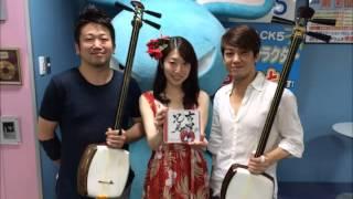 吉田兄弟がNACK5、monakaにゲスト出演。インタビューを受けていました。...