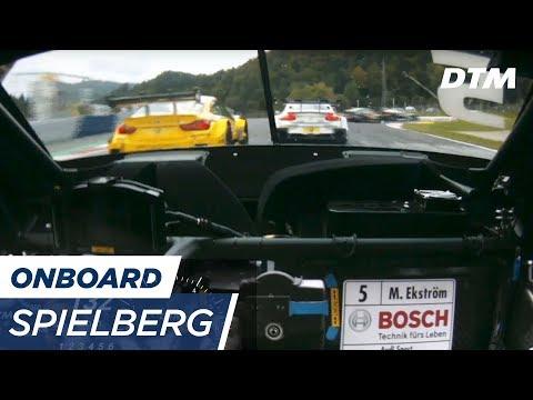 DTM Spielberg 2017 - Mattias Ekström (Audi RS5 DTM) - RE-LIVE Onboard (Race 2)