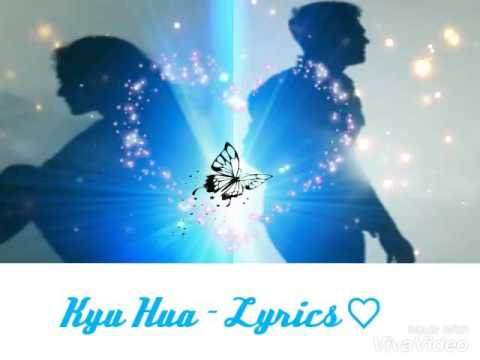 Kyu Hua Titoo MBA Lyrics