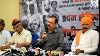 Abhay Singh, Nephew of Bhagat Singh addresses a press conference