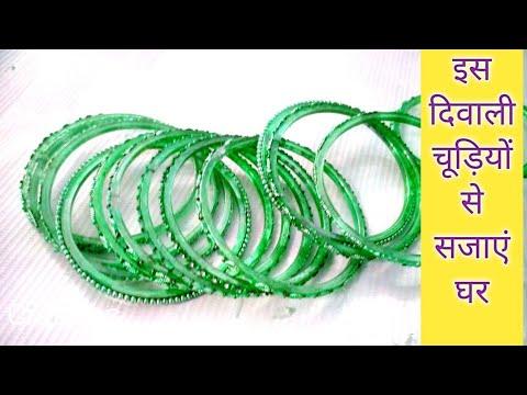 Diwali Decoration Idea With Waste Bangles | CraftLas