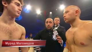 Рашид Салихов (Москва, Россия) - Илья Топчин (Москва, Россия)