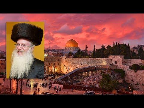 The Significance of Jerusalem in Judaism - Rabbi Menachem Goldberger