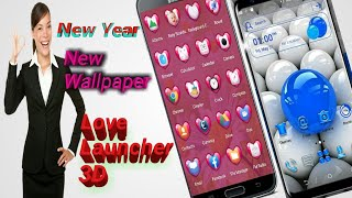Love Launcher 3D the best Android launcher 2021 || android Customization screenshot 5