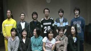 大沼邦博 - JapaneseClass.jp