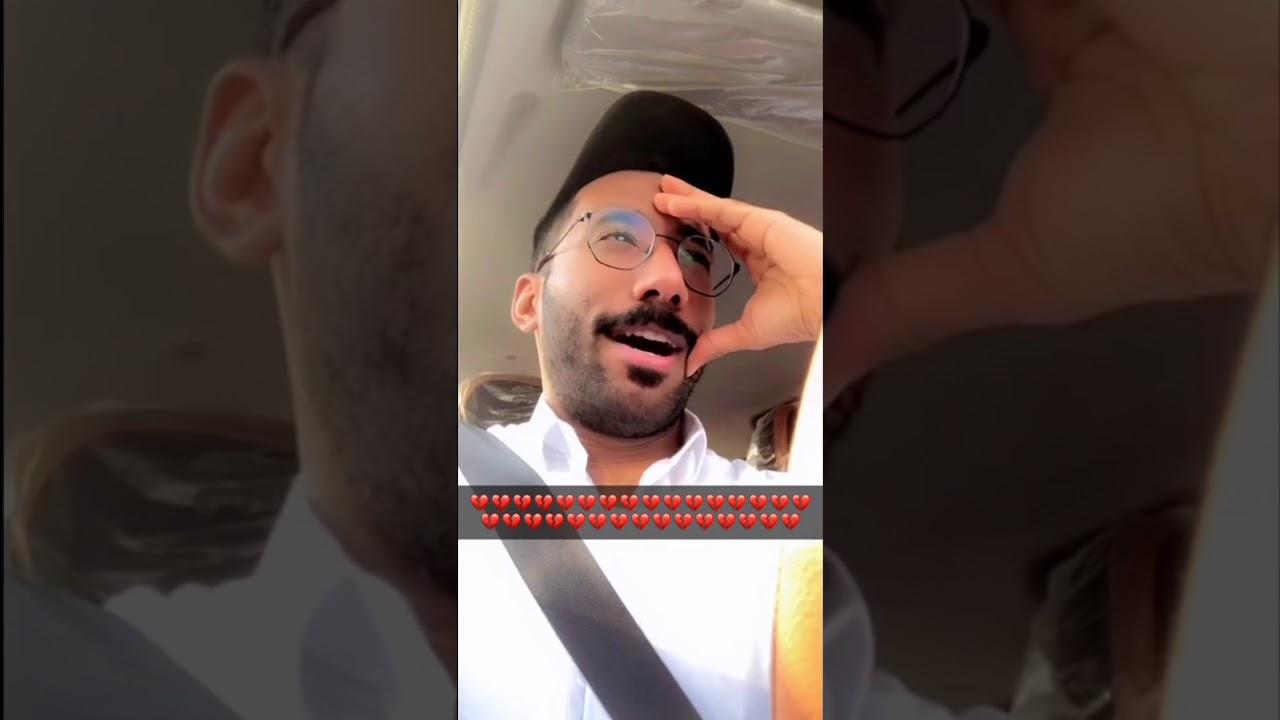 طرشوله زهق من كلمة طرشوله سناب علي سعيد Youtube