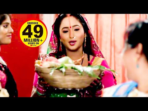 Nagin करेली छठी माई के व्रत - Nagin - Bhojpuri Movie Chhath Songs 2017 new