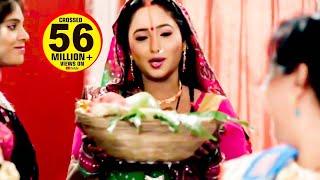 nagin करेली छठी माई के व्रत nagin bhojpuri movie chhath songs 2017 new